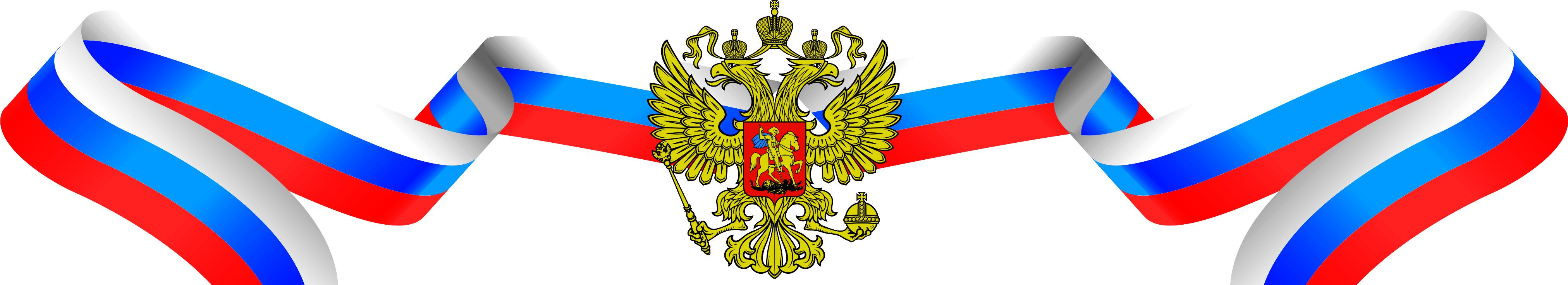 Закон о защите прав потребителей РФ